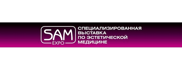 Изображение Конгресс SAM-expo январь 2016