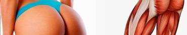 Методы борьбы с целлюлитом - продолжение