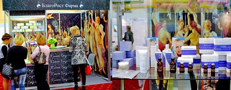 """Изображение Выставка """"Kosmetik Expo 2013"""""""
