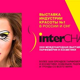 InterCharm 2016 осень