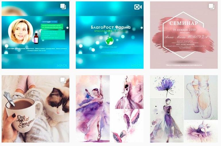 Изображение Компания БлагоРост Фарма в Instagram