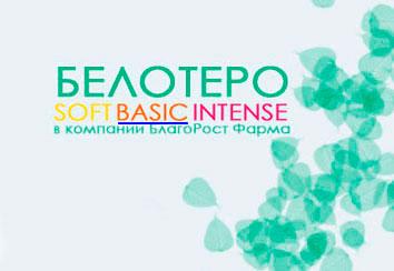 Belotero Basic