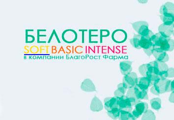 Belotero Soft